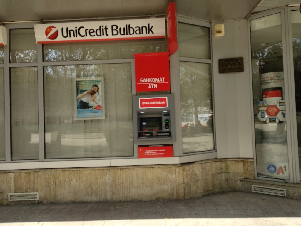 UniCredit Bulbank - Банкомат